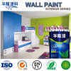 Hualong Anti Formaldehyde Healthy Interior Emulsion Wall Paint