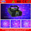 Twinkling Effect Disco DJ Christmas Party Light