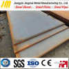 ASTM A572/A573/A633 Hot Sale Building Structural Steel Sheet for Engineering