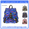 Moustache Print Backpack Bag for School Student (RSB-004)