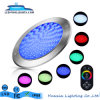 Ultra Thin 8mm Thickness 18W 24W 35W 42W Underwater Light LED Swimming Pool Light with ERP Report