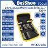 Portable Multi Function Screwdriver Kit 25PC Screwdriver Bits Set
