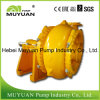 Wear Resistant Single Casing Sand Dredge Pump