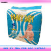 Disposable Mama′s Baby Cotton Diapers with Good Absorption