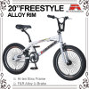 20 Inch U Brake 68h Spoke Freestyle BMX Bike (ABS-2015S)
