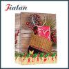 Free Sample Art Paper Christmas Bag with Handle