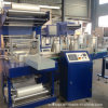 Milk Film Wrapping Machine (WD-150A)