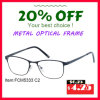 Metal Full Frame Slime Eyewear Optical Frame