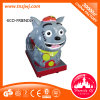 Happy Amusement Car Rides Small Kids Swing Rides