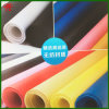 Large and High Quality Supply Polyester Non-Woven Fabric