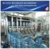 5 Gallon Bottle/Jar Filling Machine/Line