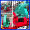 China Famous Brand Wood Chip Crusher Shredder