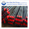Oilfield Casing Pipes /Oil Drilling Tubing