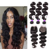 Cheap Wet N Wavy Virgin Brazilian Bodywave Bundles with Closure Sales Shining Star Human Hair Bundles Bodywave Wet with Closure