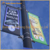 Outdoor Advertising Street Poster Banner (BT-SB-014)
