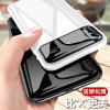 New Arrival: Tempered Glass+PC Phone Case for iPhone 7/8/X