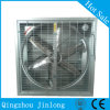 Swung Drop Hammer Type Exhaust Fan