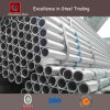 Pre-Galvanized Seamless Steel Tube