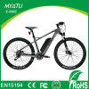 22 Inch PAS Carbon Fiber Electric Bicycle with Throttle Option
