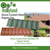Heat Resistance Colorful Stone Chips Steel Roofing Tile (Ripple Type)