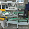 Case Packaging Machine for Beverage Bottles (WD-ZX15)