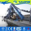 Julong Integrated Mineral Mining Machine and Processing Platform
