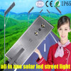 Outdoor 30W Integrated Solar Garden Light