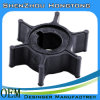 Water Pump Impeller for Outboard Boat Motor YAMAHA 18-3066