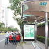 P6.2 SMD Full Color Outdoor LED Advertising Display (Network version)