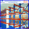 High Quality Cantilever Rack System (EBIL-XBHJ)