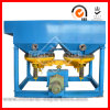 Gravity Jig separator for Processing Manganese Ore Machine