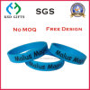 Debossed Logo with Coloring Silicon Wristband/Hand Band/Silicone Wrist Band