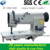 Single Double Needle Heavy Duty Sofa Making Sewing Machine