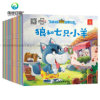 Custom Colourful Story Book Printing Service in China for Child