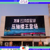 Outdoor Waterproof LED Video Wall P16mm