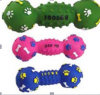 Bell Dumbbell Toys Dog Pet Toys