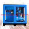 20HP 15kw 140psi China Manufacturer Rotary Screw Air Compressor