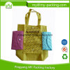 Supermarket Easy Shopping Folded Non Woven Promotional Bags