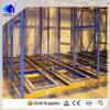 Steel Storage Warehouse Push Back Rack