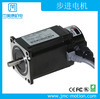 57j1880ec-1000 NEMA 23 Two Phase Hybrid Step Motor