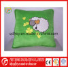 Green Plush Square Soft Cushion with Mushroom Embroidered