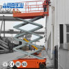 Aerial Electric Hydraulic Working Platform (SJY) 4~16m