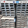 JIS Standard Carbon Mild Structural Steel U Channel
