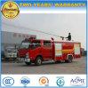 4X2 Isuzu Double Cab 3000 Liters Water Fire Fighting Truck