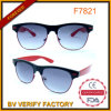 Latest Fashion in Eyeglasses New Trendy Free Samples