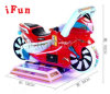 Ifun Park Popular Speed Moto Middle Size Kids Moto Super Bike Kiddie Rides Coin Operated Arcade Game Machine Electric Kids Motorcycle Children Swing Moto