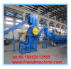 PP PVC Pet LDPE Film Recycling Machine