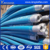 2 1/2 Inch Wear Resistant High Pressure Steel Wire Braided Concrete Pump End Rubber Hose 85bar