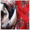 100% Polyester 50d Printed Chiffon Fabric for Garment