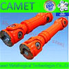 Rolling Mill, Steel Mill Universal Coupling